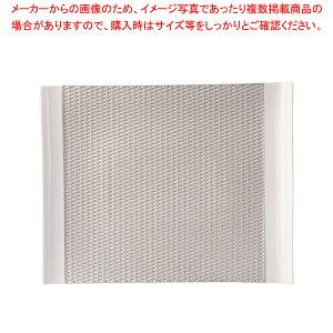 ウィーブ トレー30cm WE3001 シルバー 【厨房館】