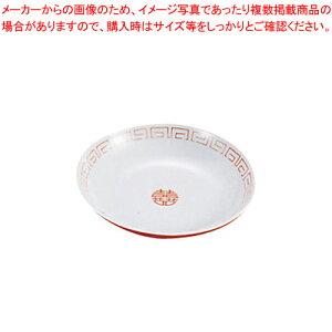 メラミン「瑞祥」 中華小皿 CA-41 【ECJ】【メラミン 食器 メラミン食器 皿 給食 介護 養護 施設 食堂 中華用食器 】