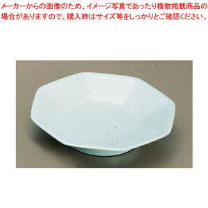 メラミン「青磁」 八角皿 CS-30 【ECJ】【メラミン 食器 メラミン食器 皿 給食 介護 養護 施設 食堂 中華用食器 】