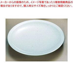 メラミン「青磁」 高台皿 CS-35 (1尺2寸)【ECJ】【メラミン 食器 メラミン食器 皿 給食 介護 養護 施設 食堂 中華用食器 】