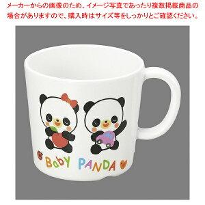 メラミンお子様食器「赤ちゃんパンダ」 PA-15 片手コップ(大) 【厨房館】