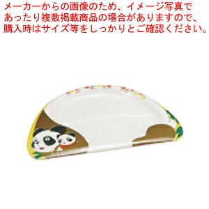 メラミンお子様ランチ皿 パンダ 【ECJ】【メラミン 食器 メラミン食器 皿 給食 介護 養護 施設 食堂 】