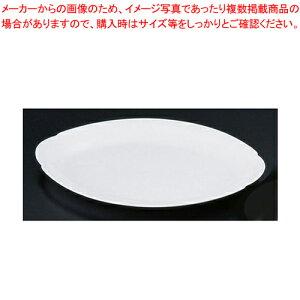 メラミン 小判皿(プラタン型) No.35 (14インチ) 白【ECJ】【メラミン 食器 メラミン食器 皿 給食 介護 養護 施設 食堂 】