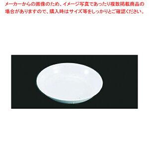 メラミン 中皿 No.48 白 【ECJ】【メラミン 食器 メラミン食器 皿 給食 介護 養護 施設 食堂 】