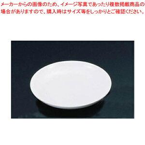 メラミン 給食用パン皿 No.44B 白【ECJ】【メラミン 食器 メラミン食器 皿 給食 介護 養護 施設 食堂 】