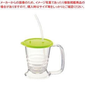 使っていいね! 2WAYマグカップ 【厨房館】