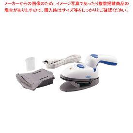 ハンディーアイロン&スチーマー SA-4093BL 【厨房館】