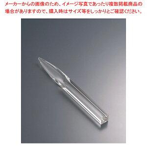 アクリル レターオープナー 4565 【厨房館】