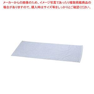 バスタオル No02056 ホワイト 【厨房館】