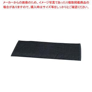 バスタオル No02055 ブラック 【厨房館】