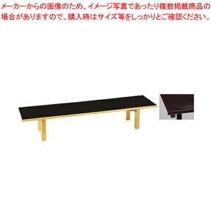 SA宴会卓(折脚)黒デコラ張 1800×450×H330mm【 メーカー直送/代引不可 】 【厨房館】