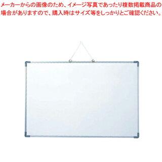 アルミ枠ホワイトボードAWB4506【厨房館】【店舗備品ホワイトボード】