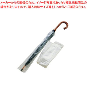 傘袋 (1000枚入) 【厨房館】
