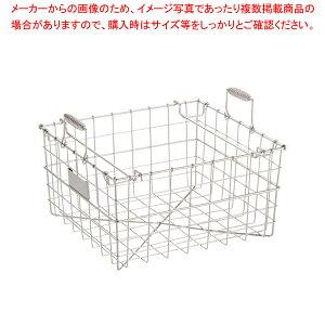 18-8スタッキング食器籠 B-2 【厨房館】