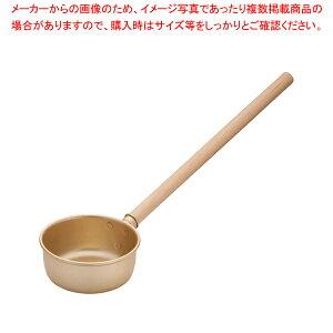 ゴールド アルマイト 水杓 11cm 【厨房館】