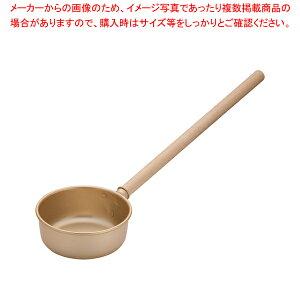 ゴールド アルマイト 水杓 12cm 【厨房館】