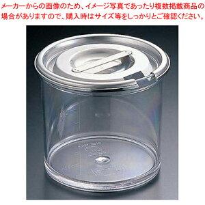 SAポリカーボネイト スパイスポット 12cm (目盛付) 【厨房館】
