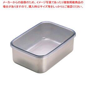 18-8キッチンバット深型 大(透明アクリル蓋式)【 シール容器 キッチンバット 保存容器 】 【厨房館】