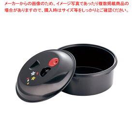 竹炭入り丸おひつ M-662 【厨房館】