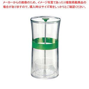 クイジプロ ハーブキーパー 74-7134【 シール容器 保存容器 】 【厨房館】