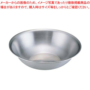 IKD18-8抗菌洗面器【 洗面器 】 【厨房館】