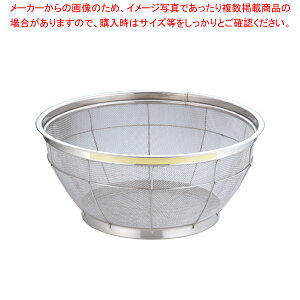 遠藤商事 / TKG NEWマンモス カラー 浅型ざる 43cm イエロー【厨房館】