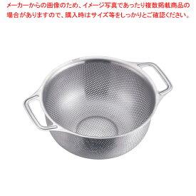 ドンナム 18-8パンチングザル 20cm 【厨房館】