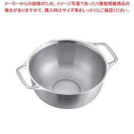 ドンナム 18-8パンチングザル 25.5cm 【厨房館】