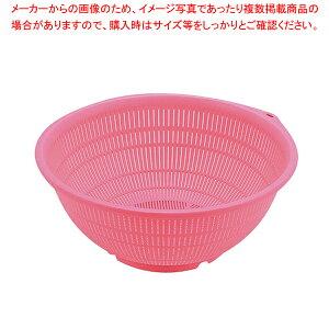 BKざる PP-35 ピンク【 ザル カゴ プラスチック 丸ザル プラスチックざる 35cm 】 【厨房館】
