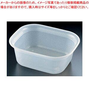 ミューファン 洗い桶 角【 洗桶 】 【厨房館】