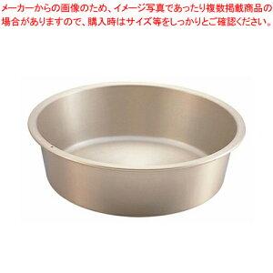 しゅう酸 タライ 54cm 【厨房館】