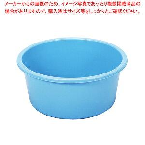 トンボ タライ 60型 【厨房館】