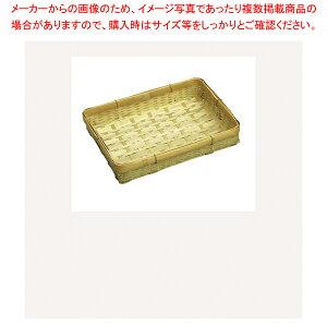 竹製 大阪タラシ 小 【厨房館】