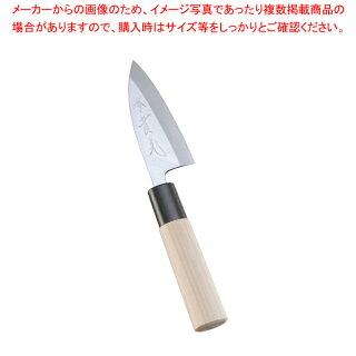 堺實光特製霞出刃(片刃)9cm34378【厨房館】