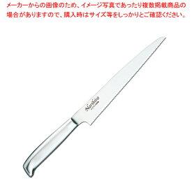 成平 パンスライサー FC-63 21cm【 洋包丁 スライサー パンスライサー 】 【厨房館】