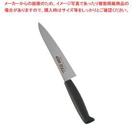 遠藤商事 / TKG-NEO(ネオ)カラー ペティ 15cm ブラック【厨房館】