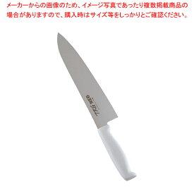 遠藤商事 / TKG-NEO(ネオ)カラー 牛刀 24cm ホワイト【厨房館】