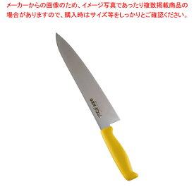 遠藤商事 / TKG-NEO(ネオ)カラー 牛刀 27cm イエロー【厨房館】