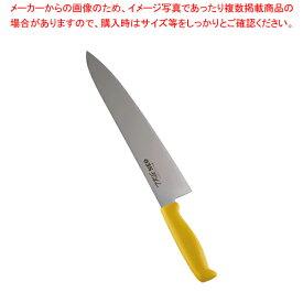 遠藤商事 / TKG-NEO(ネオ)カラー 牛刀 30cm イエロー【厨房館】