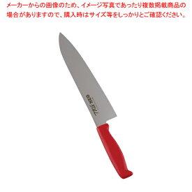 遠藤商事 / TKG-NEO(ネオ)カラー 牛刀 24cm レッド【厨房館】