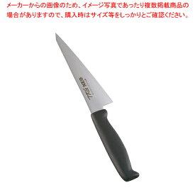 遠藤商事 / TKG-NEO(ネオ)カラー 骨スキ 15.0cm ブラック【厨房館】