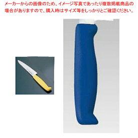 エコクリーン トウジロウ ペティーナイフ 12cmブルー E-180BL 【厨房館】