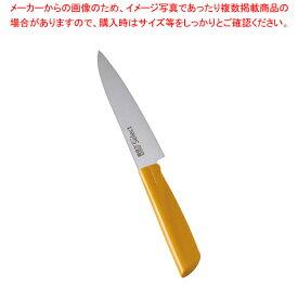 カラーセレクト ペティーナイフ(両刃) 3011-YE 12cmイエロー 【厨房館】