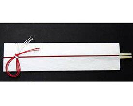 オ742-817 水引箸袋MZ-K01 祝膳 白 3膳セット 【厨房館】
