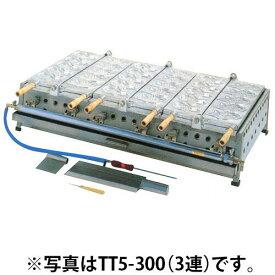 半自動たい焼き器 2連 10個焼タイプ TT5-200 プロパン(LPガス)【 メーカー直送/後払い決済不可 】【 業務用 【厨房館】