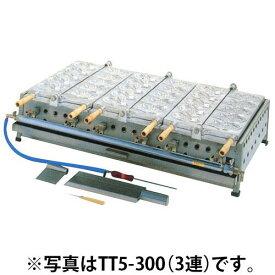 半自動たい焼き器 4連 20個焼タイプ TT5-400 プロパン(LPガス)【 メーカー直送/後払い決済不可 】【 業務用 【厨房館】