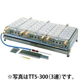 半自動たい焼き器 2連 12個焼タイプ TT6-200 プロパン(LPガス)【 メーカー直送/後払い決済不可 】【 業務用 【厨房館】