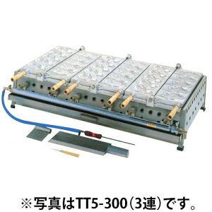 【 業務用 】半自動たい焼き器 2連 12個焼タイプ TT6-200【 メーカー直送/後払い決済不可 】