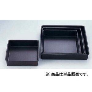 【 業務用 】テフロン角型デコ缶 2
