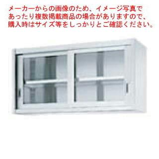 シンコー吊戸棚片面ガラス戸HG60-18030●寸法(mm):1800×300×600